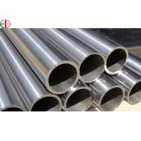 China High Performance Titanium Tube ASTM B338 Grade 1/2 Titanium Pipe on sale