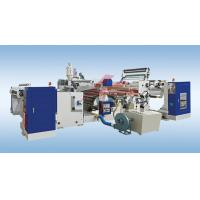 China LY-ASCP Color Printing Packaging Extrusion Lamination Machine wholesale