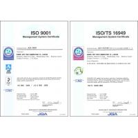 KUANTE AUTO PARTS MANUFACTURE CO.,LIMITED Certifications