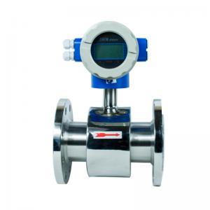 China portable flow meter/electromagnetic flow meter/mechanical flow meter on sale