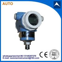 China 4-20mA HART digital display electronic smart pressure transducer and pressure transmitter wholesale