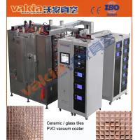 Cheap Mosaic Ceramic / Glass tiles Gold PVD Plating Machine Wear Resistance for sale