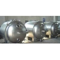 China YZG-600L 4 Trays Industrial Vacuum Chamber , Conical Round Static Vacuum Drying Machine wholesale