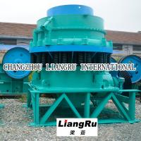 Buy cheap Small Quarry StoneSpring Cone Crusher PYB Model Capacity 60-130 Th For Road from wholesalers