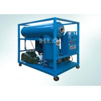 China Consistent Operation Transformer Oil Filter Machine With Interlocked Protective System wholesale