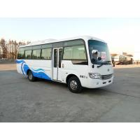 Buy cheap Primary Special Tourist Star School Bus Popular In Africa 30 seats star model from wholesalers