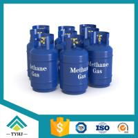 Buy cheap Methane Prices Methane Gas Malaysia from wholesalers