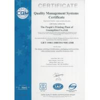 The People's Printing Plant Of Guangzhou Co.,Ltd Certifications