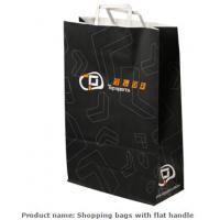 China Sports wear packing tote bags, Shoe-box packing paper bags, Printed costume bagS, Paper carry bags, Offset printing bagS wholesale