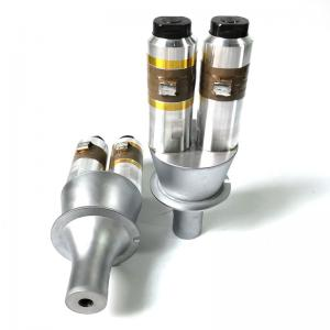 China 15khz/2600W/3200W BANRY Non-woven fabric ultrasonic welding transducers with booster horn wholesale