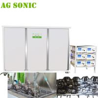 China Diesel Engine Parts Ultrasonic Cleaning Ultrasonic Cleaning For Metal Parts Car Parts wholesale