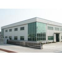 Shenzhen Comeic Technology Co., Limited