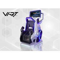 Buy cheap 3KW Power Virtual Reality 360 VR Chair Virtual Reality Cinema For Theme Park , from wholesalers