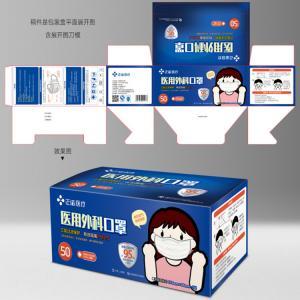 China Personal Care CMYK KN95 Masks Printed Corrugated Box wholesale