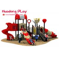 China Custom Design School Outdoor Playground Slides , Large Outdoor Playground Equipment wholesale