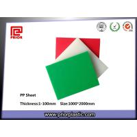 China Colored PP Sheet wholesale