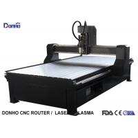 Buy cheap Reliable CNC 3D Router Machine CNC engraver For Double Color Boards Engraving from wholesalers