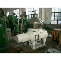 China Cream Separator Machine Pressure 0.05Mpa Used Milk clarifier,Juice Separator wholesale