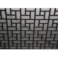 China Customized Metal Screen Facade With Perforated Or Laser Cutting For Cladding wholesale