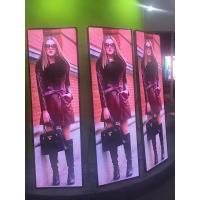 Buy cheap Vivid Video Mirror Display HD Led Poster Portable 1000 Nits Front Access from wholesalers