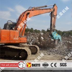 China BEIYI BY-HC200 hydraulic pulverizer plier demolition pulverizer concrete factory at 2016 bauma wholesale