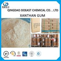 China Viscosity 1200 High Purity Dissolve Xanthan Gum 200 Mesh Food Additive on sale