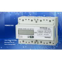 Buy cheap Ligth Weight 35mm Din Rail KWH Meter / Digital Meter Direct Mode With PC Material from wholesalers