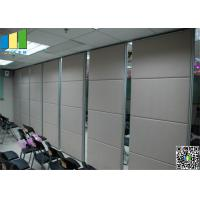 Quality MDF Sound Proof Office Partition Walls Height 2000 - 4000 mm for sale