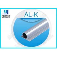 Quality Seamless  Aluminum Alloy Pipe With Dual Flange Rectangular Tubing 6063-T5 AL-K wholesale