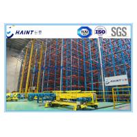 China Heavy Duty ASRS Automated Storage Retrieval System , Automated Warehouse Racking Systems wholesale