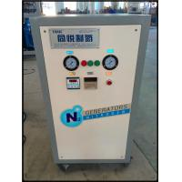 Quality 3Nm3/h High purity 95%-99.9% PSA Small Nitrogen Generator complete system box style wholesale