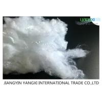 China White 0.9D x 32mm Polyester Fiber Stuffing wholesale