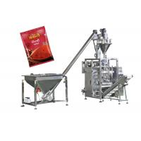 China Easy Running Spice Powder Packaging Machine High Speed Industrial Packing Machine wholesale