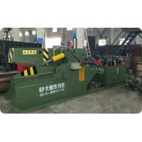 Buy cheap Blade length 1000mm,Shear Force 200ton,Q43 Series Alligator Shear Machine from wholesalers