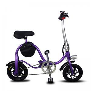 China Disc Brake Fold Up Electric Bike Aluminum 6061 Body Material S1 Stem Folding wholesale