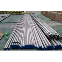 Quality ASTM A213 TP316Ti Stainless Steel Seamless Pipe , UNSS31635 1.4571 Seamless Tube for sale