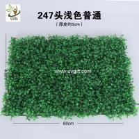 China UVG 60*40cm fake outdoor plants artificial boxwood mat for green wall decoration GRS10 wholesale