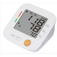 China U80H Digital Accurate Automatic Upper Arm Blood Pressure Monitor on sale
