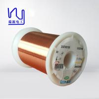 China Fine Enameled Copper Wire 0.01mm  , Polyester Coating Electric Motor Winding Wire wholesale