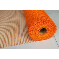 China Alkaline-resistant glass fiber/fibergalss mesh for plastering wall bulding materials wholesale