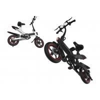 China High Speed Small Folding Electric Bike 36V 350W Motor Power Anti - Rust Chain wholesale