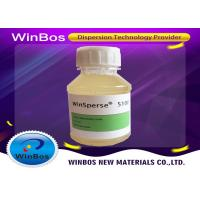 China Aqueous Wetting And Dispersing Additives 9.5 PH White Paste For Vibrant Colors wholesale