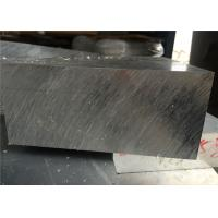 China 75mm Thick 7075 aluminum Plate in stock With Excellent Machining Performance For Fabrication of Mold wholesale