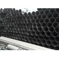 China Multifunction Seamless Stainless Steel Pipe 304 316L Grade 0.16-3.0mm Thickness wholesale