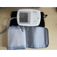 China arm type digital blood pressure monitor, use by medical professionals or at home, CE on sale
