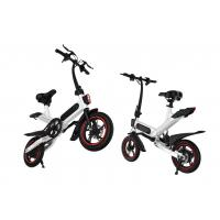 China Collapsible Electric Powered Bicycles ,  City E Cycle Lightweight Foldable Bike wholesale