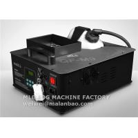 Buy cheap Colorful Smoke DMX512 Up Shot Fog Machine 1500W With 18pcs 3w LED from wholesalers
