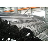 China Galvanized Alloy Seamless Steel Pipe ASTM A106 GR.A/B/C With  Plastic Caps wholesale