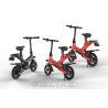China 7.5AH Lithium Battery Lightweight Fold Up Bike Intelligent Environmental Protection Integration wholesale