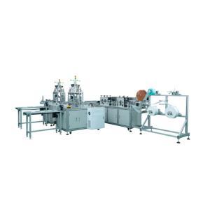 China Flat Ribbon Earloop 3 Layers Face Mask Making Machine wholesale